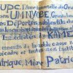 France-Cameroun: Les frasques et les remous d'un sentiment anti-français (3)